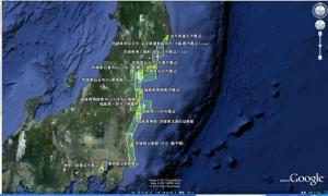 東日本大震災の被災地の衛星写真 【Google マップ】
