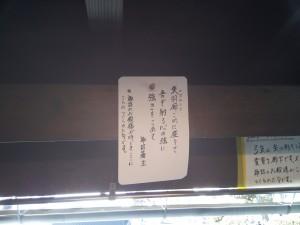 橋本政屋02